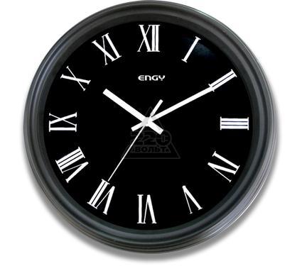 Часы настенные ENGY ЕС-52