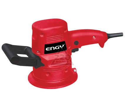 Машинка шлифовальная орбитальная (эксцентриковая) ENGY ERS-430