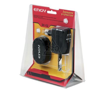 Зарядное устройство ENGY ЗУ-12