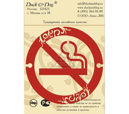 Табличка DUCK & DOG Запрет курения