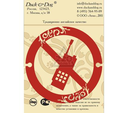 Табличка DUCK & DOG Запрет мобильной связи