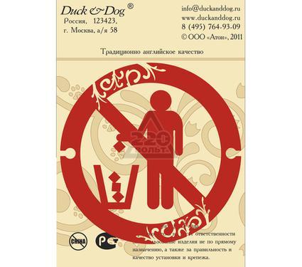 Табличка DUCK & DOG Не мусорить