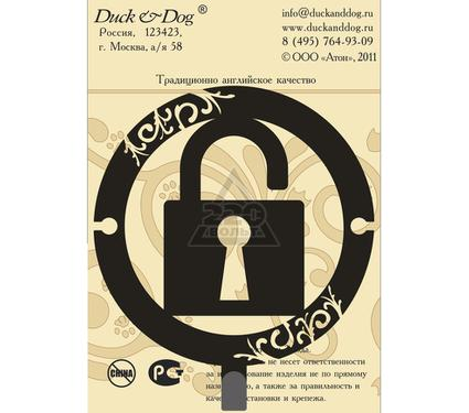 Табличка DUCK & DOG Замок