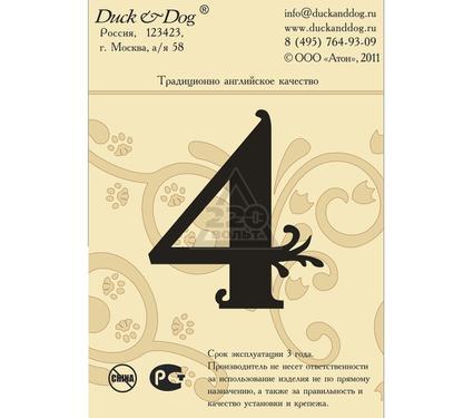 Табличка DUCK & DOG Цифра 4 70 мм