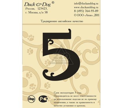 Табличка DUCK & DOG Цифра 5 70 мм