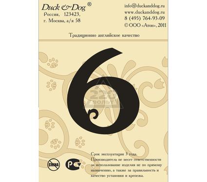 Табличка DUCK & DOG Цифра 6 70 мм