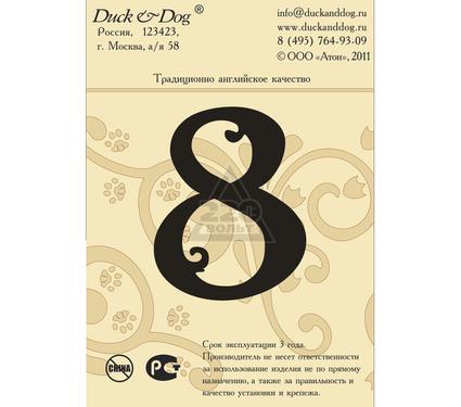 Табличка DUCK & DOG Цифра 8 70 мм