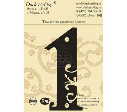 Табличка DUCK & DOG Цифра 1 110 мм