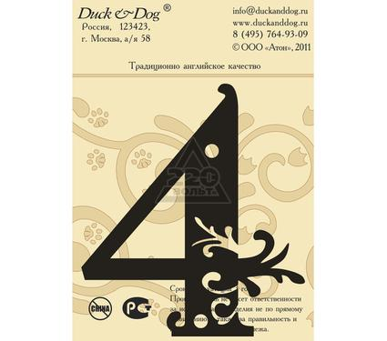 Табличка DUCK & DOG Цифра 4 110 мм