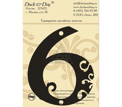 Табличка DUCK & DOG Цифра 6 110 мм