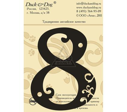 Табличка DUCK & DOG Цифра 8 110 мм