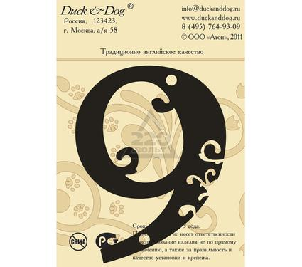 Табличка DUCK & DOG Цифра 9 110 мм