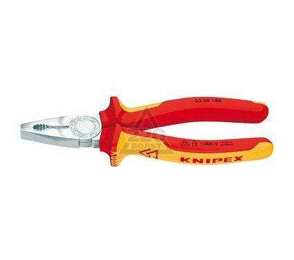 Плоскогубцы KNIPEX KN-0306200