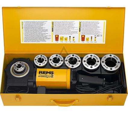 Электрический клупп REMS Амиго 2 540020