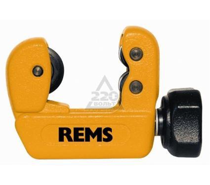 Труборез REMS RAS Cu-INOХ Mini 113240