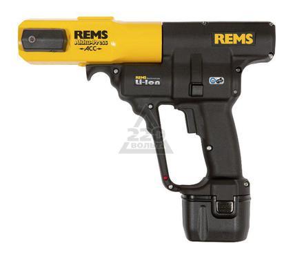 Пресс-клещи для металлопластиковых труб REMS Акку-Пресс ACC 571014