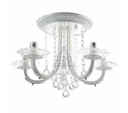 Люстра LAMPLANDIA 8223-5 Charm