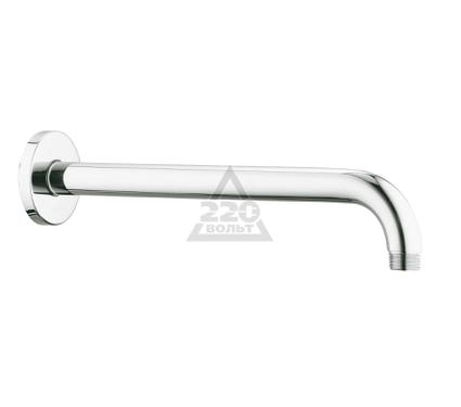 Штанга для душа GROHE 28576000 Rainshower