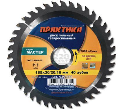 Круг пильный твердосплавный ПРАКТИКА 030-382 DP-185-30\16-Z40 по дереву