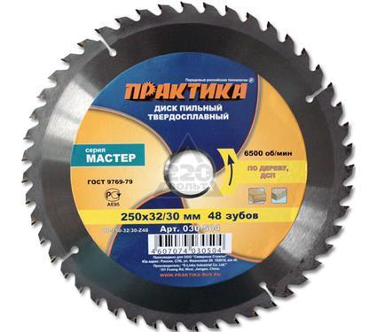 Круг пильный твердосплавный ПРАКТИКА 030-504 DP-250-32\30-Z48 по дереву