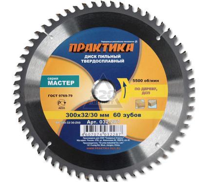 Круг пильный твердосплавный ПРАКТИКА 032-287 DP-300-32\30-Z60 по дереву