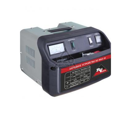 Зарядное устройство REDVERG RD MAX-10
