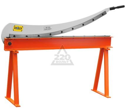 Гильотинные ножницы STALEX HS-1000