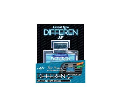 Ароматизатор AZARD Differen DF-5001
