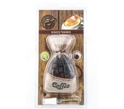Ароматизатор FRESHCO Coffee CF-01