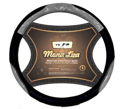 Оплетка MONA LIZA Elegante ''L'' 3