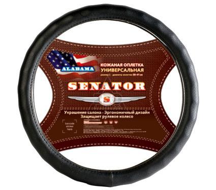 Оплетка SENATOR Alabama ''L'' 3