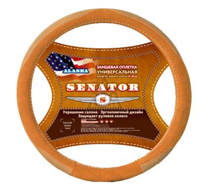 Оплетка SENATOR Alaska ''L''