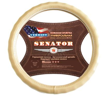 Оплетка SENATOR Vermont ''L''