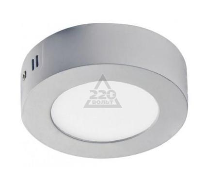 Светильник для ванной комнаты FAVOURITE 1348-6C
