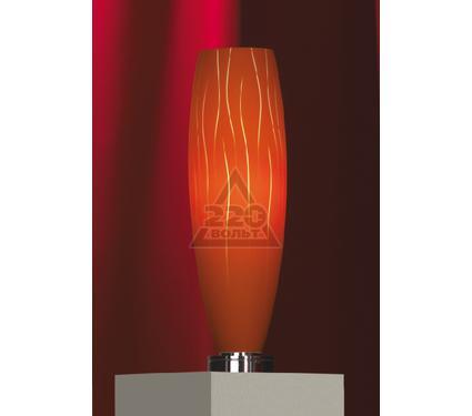 Лампа настольная LUSSOLE LSQ-6314-01