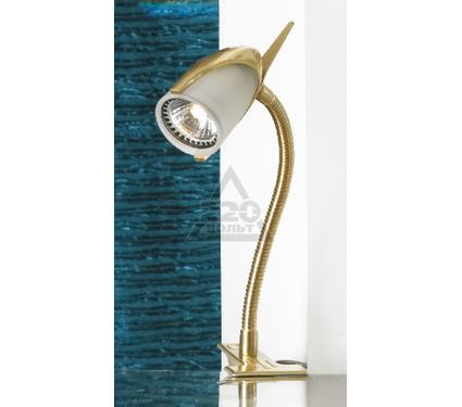Лампа настольная LUSSOLE LST-3904-01
