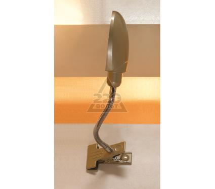 Лампа настольная LUSSOLE LST-4274-01