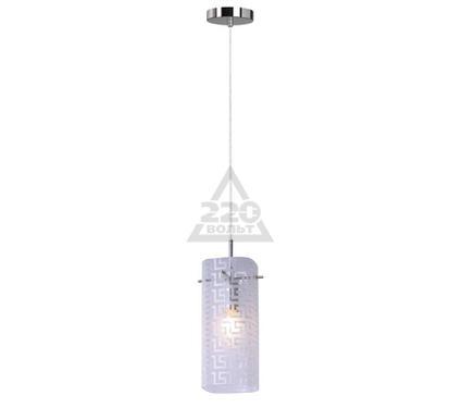 Светильник подвесной LUMIER S2109-71