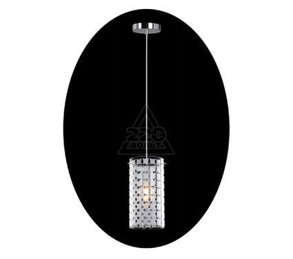 Светильник подвесной LUMIER S1836-71