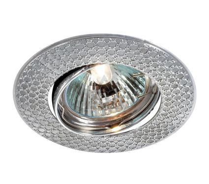 Светильник встраиваемый NOVOTECH DINO NT12 164 369625