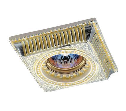 Светильник встраиваемый NOVOTECH SANDSTONE NT12 219 369832