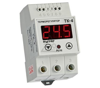 Терморегулятор DIGITOP ТК-4