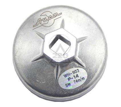 Ключ AIST 67250221-9