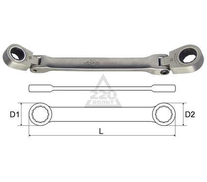 Ключ гаечный накидной 14х15 AIST 02041415B