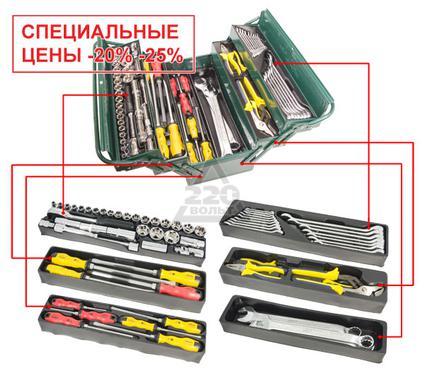Универсальный набор инструментов AIST 0-941067