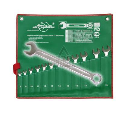 Набор комбинированных гаечных ключей, 12 шт. AIST 0010212A