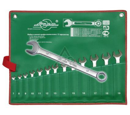 Набор комбинированных гаечных ключей, 13 шт. AIST 0010113A-X