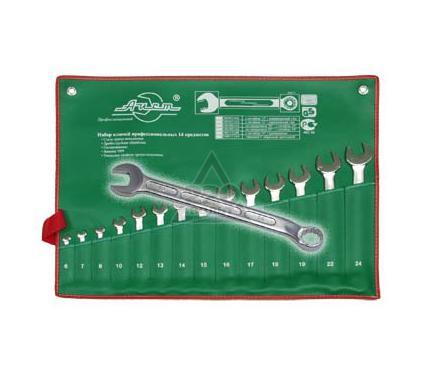 Набор комбинированных гаечных ключей, 14 шт. AIST 0010814A