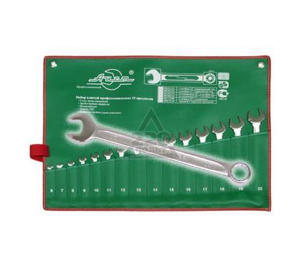 Набор комбинированных гаечных ключей, 15 шт. AIST 0010215A