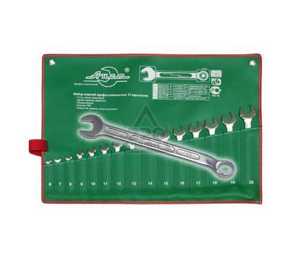 Набор комбинированных гаечных ключей, 15 шт. AIST 0010815A